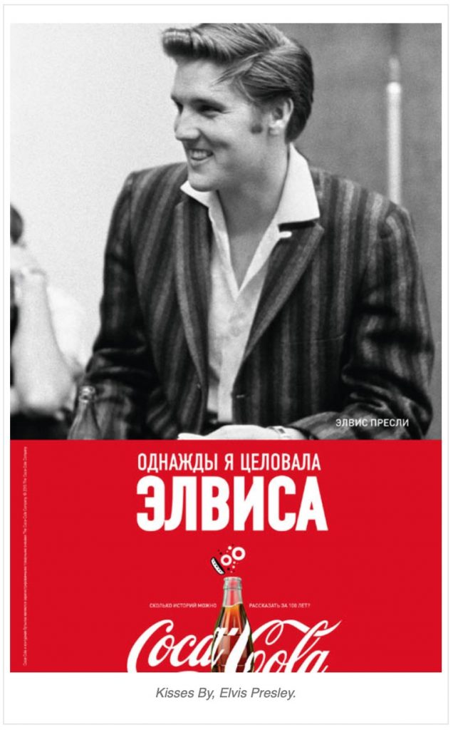 Coca Cola y Elvis Presley
